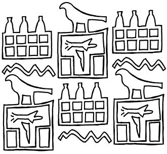 Narmer - Reconstruction of the Narmer-Menes Seal impression from Abydos