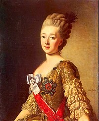 Portrait de la grande-duchesse Natalia Alexeïevna de Russie, œuvre du peintre suédois Alexandre Roslin