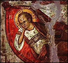 Nedremannoe Oko (Dionysios of Furna).jpg