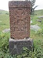 Neghuts Monastery (khachkar) (95).jpg