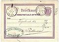 Netherlands 1875-12-21 postal reply card Dordrecht-Rotterdam G2A.jpg