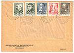 Netherlands 1939-05-18 cover.jpg