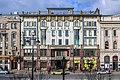 Nevsky Avenue 46.jpg