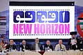New Horizons International Conference 24.jpg