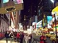 New York City at Night - panoramio.jpg