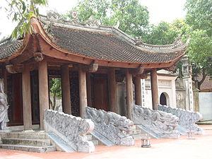 Lý Bát Đế Shrine - The Five-Dragon Gate into the main hall of Lý Bát Đế Shrine.