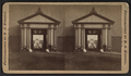Niagara (Suspension) Bridge, by Kimball, H. A. --q(Howard A.), 1845-ca.1930.png
