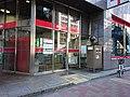 Nihonbashi Post Office, at Nihonbashi, Chuo, Tokyo (2019-01-02) 02.jpg