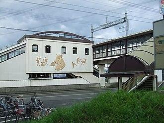 Mikunigaoka Station (Fukuoka) - Mikunigaoka Station building