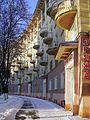 Nizhny Novgorod. Facade of the Radius House at Sotsgorod Side.jpg