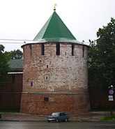 Nizhny Novgorod Porokhovaya tower