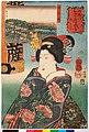 No. 1 Wakasaya Yoichi 若狭 (BM 2008,3037.02101 1).jpg
