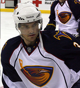 Description de l'image Noah Welch - Atlanta Thrashers.jpg.