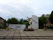 Novovolynsk Volynska-Monument to the border guards-1.jpg