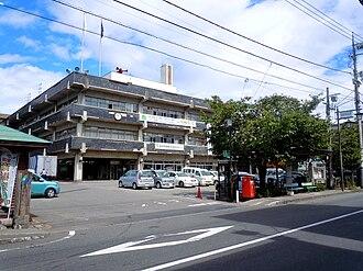 Numata, Gunma - Numata city hall