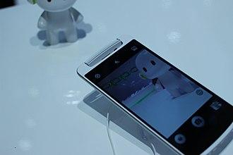 Oppo N1 - Image: OPPO N1 (15059746038)