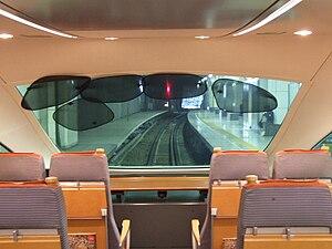 Odakyu 50000 series VSE - Image: Observation Seat of Odakyu Romance Car VSE Summer