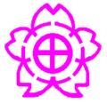 Oda-town Shimane chapter.png