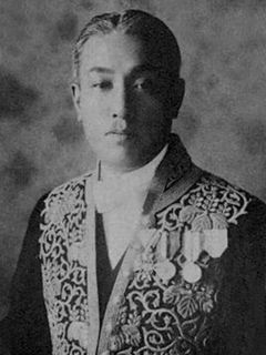 Shigeo Ōdachi