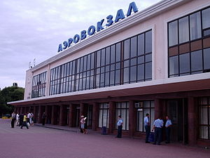 Odessa International Airport - Image: Odessaaeroport