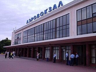 Odessa International Airport - Image: Odessaaeroport