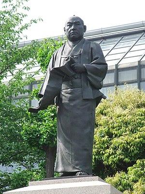 Ōishi Yoshio - Statue of Ōishi Yoshio at Sengaku-ji in Tokyo