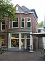 Oisterwijk-delind-08080053.jpg