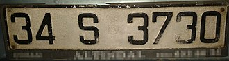 Vehicle registration plates of Turkey - A pre-1995 plate without the blue stripe