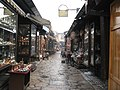 Old shops on Baščaršija - panoramio.jpg