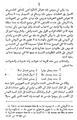 Omar Kayyam Algebre-p206.png