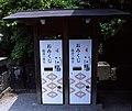 Omikuji Vending Machine Kamakura.jpg