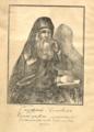 Onufriy Popovich Hilendarski 1850.png