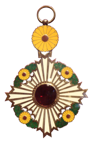 Order of the Chrysanthemum - Image: Order of the Chrysanthemum Japan