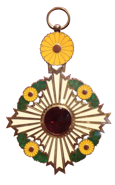Berkas:Order of the Chrysanthemum Japan.png