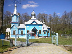 Orthodox church in Koterka.jpg