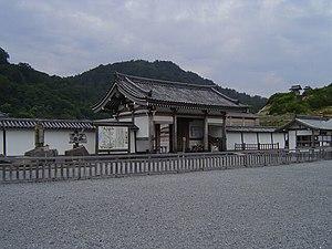 Mount Osore - Image: Osorezan Aomori 01