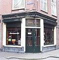Oude Molstraat 13 (hoek Papestraat) (22-08-2008).jpg