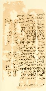 magika hiera faraone christopher a obbink dirk