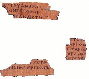 Matthew 26 - Matthew 26:7-8, 10, 14-15 on ''Papyrus 64'', also known as ''Magdalen papyrus'', from c. AD 50-70.