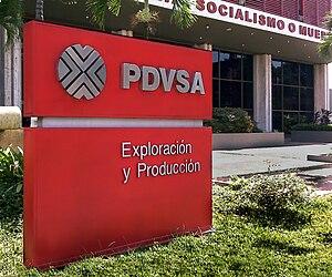 Español: Entrada de la sede de PDVSA ubicada e...