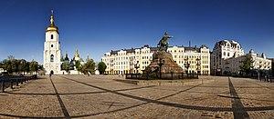 PaKyiv1(Panorama).jpg