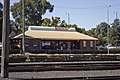 Pacific National intermodal crew depot in Junee.jpg