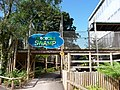 Paignton , Paignton Zoo, Crocodile Swam Entrance - geograph.org.uk - 1484586.jpg