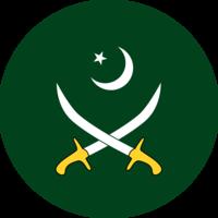 Emblème de l'armée pakistanaise.png