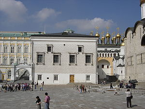 Palace of Facets - Palace of Facets. Solomonic columns around the windows were added in 1684