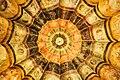 Palazzetto Eucherio San vitale soffitto interno 1.jpg