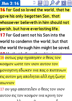 On the top half of the screen, John 3:16 in the King James Version is shown; the same verse is also shown in the Textus Receptus (Greek) at the bottom. John 3:16 is highlighted in yellow because it is bookmarked