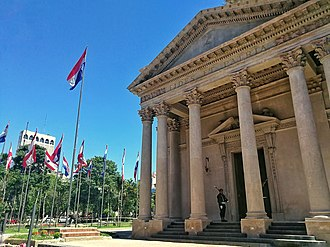 National Pantheon of the Heroes - Image: Panteón nacional de los Héroes Paraguay