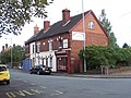 Park Road, Bloxwich - geograph.org.uk - 899245.jpg