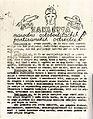 Partizanska zakletva 1941.jpg